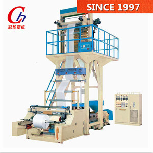 HDPE LDPE Super High Speed film blowing machine factory/manufacturer