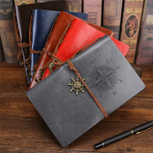 Wholesale korean design stationery, ancient hardcover spiral journal PU Leather notebook