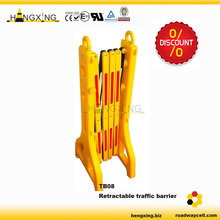 TB08 retractable fence/plastic road safety barrier