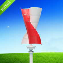 300w roof top horizontal wind power generator factory