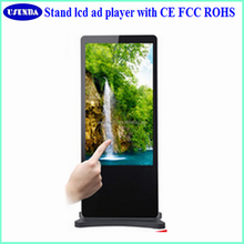 42 55 65inch six vedio media ad player with android wifi 3gnetwork touch panel