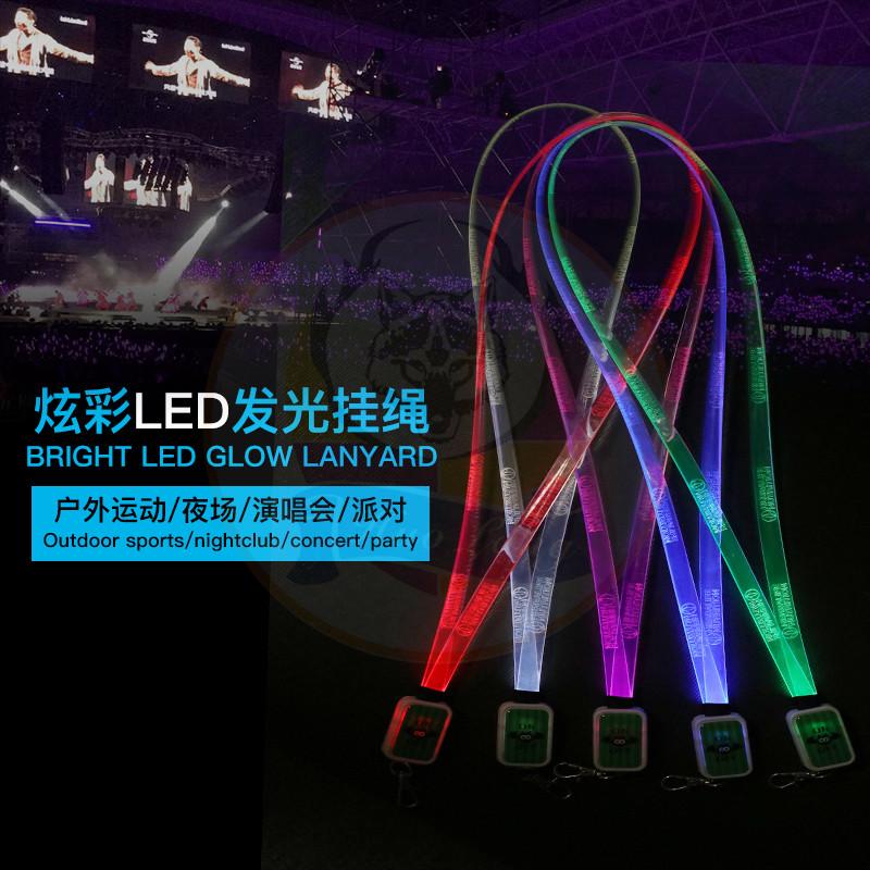LED TPU Lanyard (1).jpg