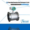 cheap automatic water flow control electromagnetic flow meter
