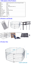 Dog trap cage with double doors for sale