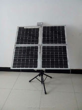 100W single-axis Series Smart Tracking Solar Power System solar tracking sensor