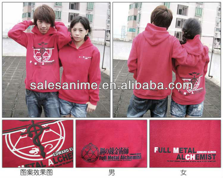 Wholesales Anime FullMetal Alchemist Logo Hoodie Lovers' Sweet Shirts 2PCS