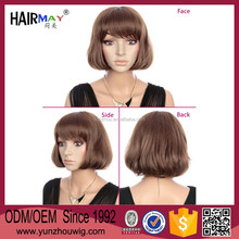 Hot sale fashion korean fiber short wig for cancer women
