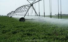 China center pivot irrigation system