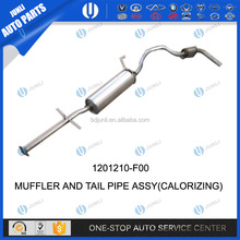 1201210-F00 MUFFLER AND TAIL PIPE ASSY CHINA CAR SPARE PARTS CAR ACCESSORY WHOLESALE MOTORCYCLE
