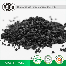 High Quality Powder Powered Coal Based Activated Carbon Price