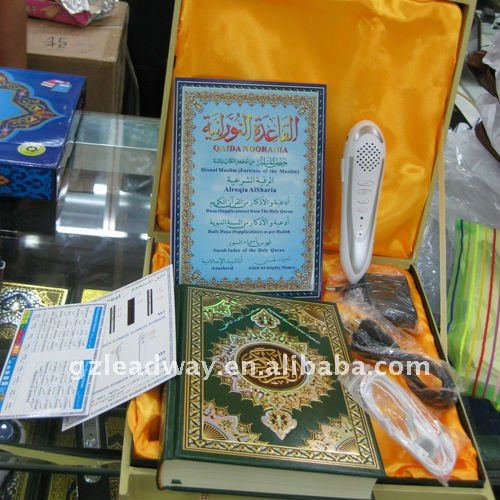 4G memory quran read pen for M9 digital pen al quran