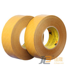 Double Side Cross Weaving Fiberglass Tape JLW-313