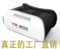New Version vr headset gear vr smartphones vr box 2.0 for open hot sexy girl video