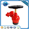 China manufacture fire fighting equipment landing fire hydrant/fire valve