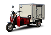 new style Foton brand five star motor tricycle with warm box