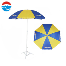 174CM*8K blue and yellow logo print promotional beach umbrella