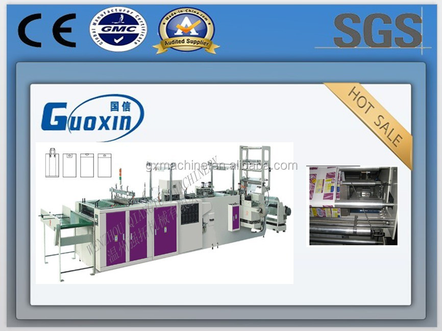 Computer control fully automatic six/ four line bag making machine