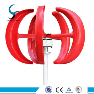 100w vertical axis eolic wind turbine made in china 12v 24v on sale