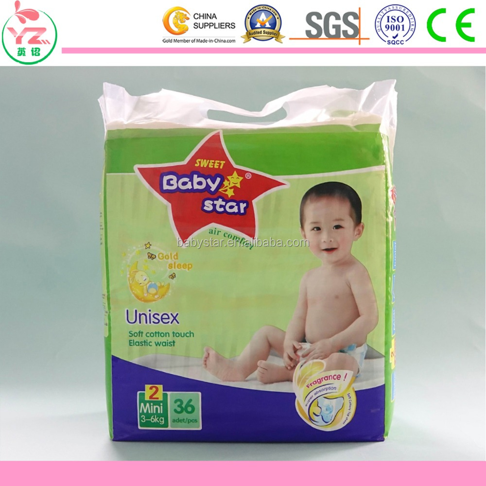 Guangzhou Hot Sale sweet baby star Disposable best Baby Diaper