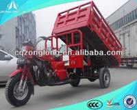 2016 chinese hydraulic 3 wheel motorbike for cargo