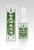 Mosquito bites, natural plant essential oil,Pythoncidere,White Flower Moskito Papa Repellent Spray