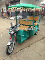Three wheels electric tricycle/Yufeng factory classical model rickshaw/5 seats electric rickshaw