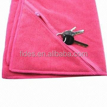 ultra fine square microfibre towel with pouch