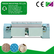 domestic high speed quilting embroidery machine