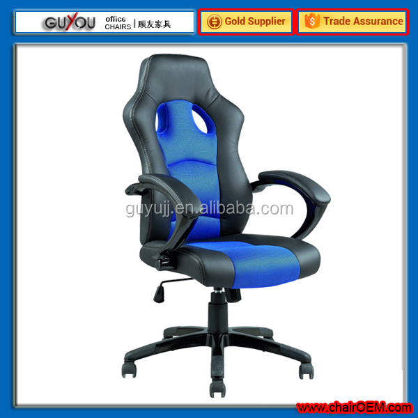 Y 2843 Popular Cooling Office Chair