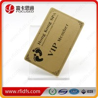 13.56mhz rfid loyalty card