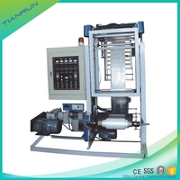 Economic Type Mini PE Plastic Film Blowing Machine