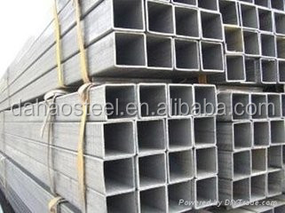 Square Tube/Rectangular Tube from Online Product Selling Website