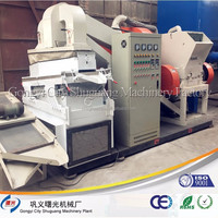 Hight Quality Automatic Dry Type Stripping