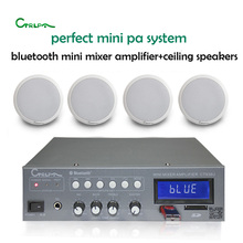 CTRLPA mini pa system public address sound system CT938U mini bluetooth mixer amplifier + CA824 5W ceiling speakers