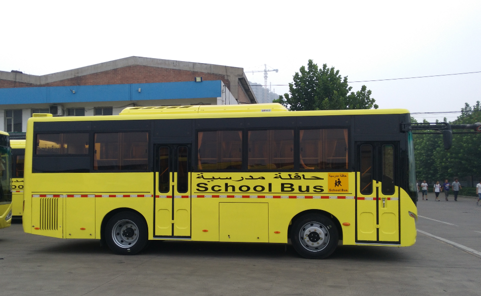 changan brand school bus for pupil and infant