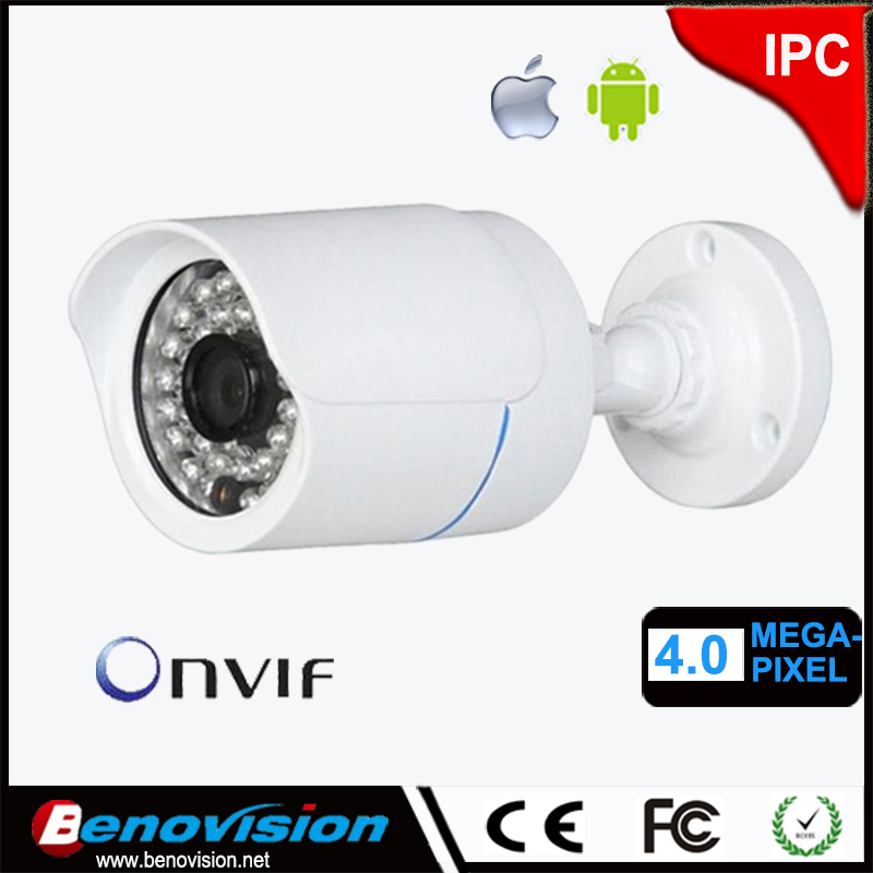 Full HD Support P2P Cloud LED Array 4MP IP Infrared Camera H.265 IP Camera System