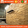 /product-detail/3d-wall-decor-brick-decoration-lightweight-wall-panel-60616211961.html