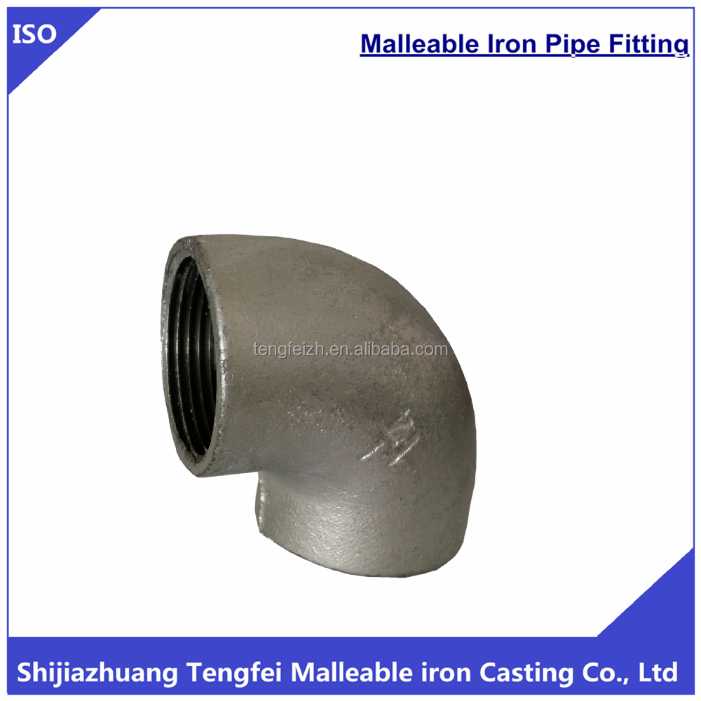 Galvanized plain elbow, Malleable iron pipe fitting