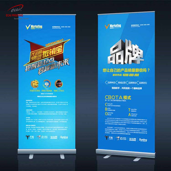 Hot Sale Customized Printing Exhibition Roll up Banner Display Stand