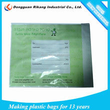 Full color printing Poly Mailer Envelopes Express Plastic Shipping Mailing Customized size Bags