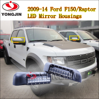 High power 27w*2 truck side view mirror cover for F ord 2009-2014 F150/Raptor
