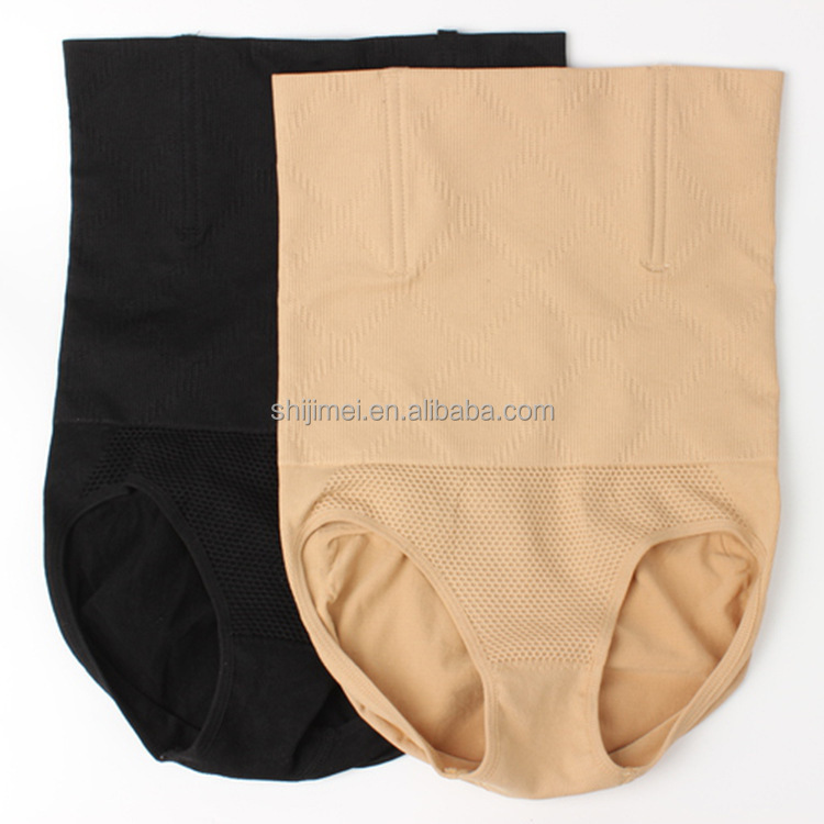 Hot Sale Ladies Underwear High Waist Slimming Body Shaper Panties Seamless Underwear For Women 556