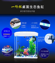 new patent nano view fish tank fake fish tank aquarium for coffe table