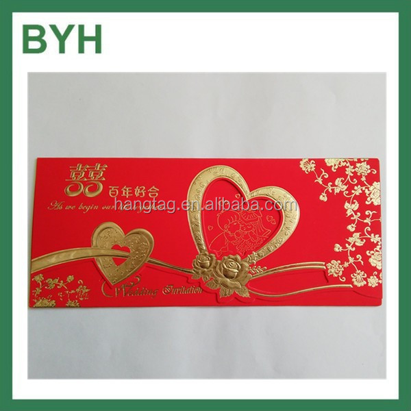 printing cardboard envelopes with gold foil stamping creative envelope designs fancy envelope design & printing &gold