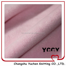 polyester pink dyeing polar fleece fabric 2015