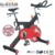 GS-8921-1 Best Price Professional Spinning Bike Korea with 20kg Flywheel