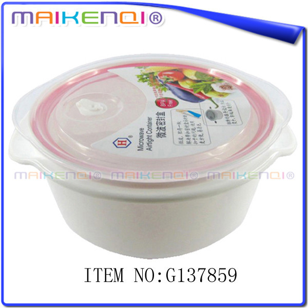 Worth Buying Fashion Design Airtight Food Container