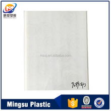 2016 pvc artistic acoustic ceiling tile polyurethane with factory price
