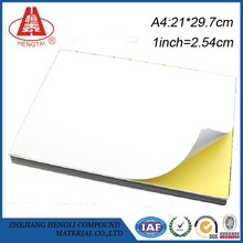 A4 Coated Paper Self Adhesive Label Blank Labels