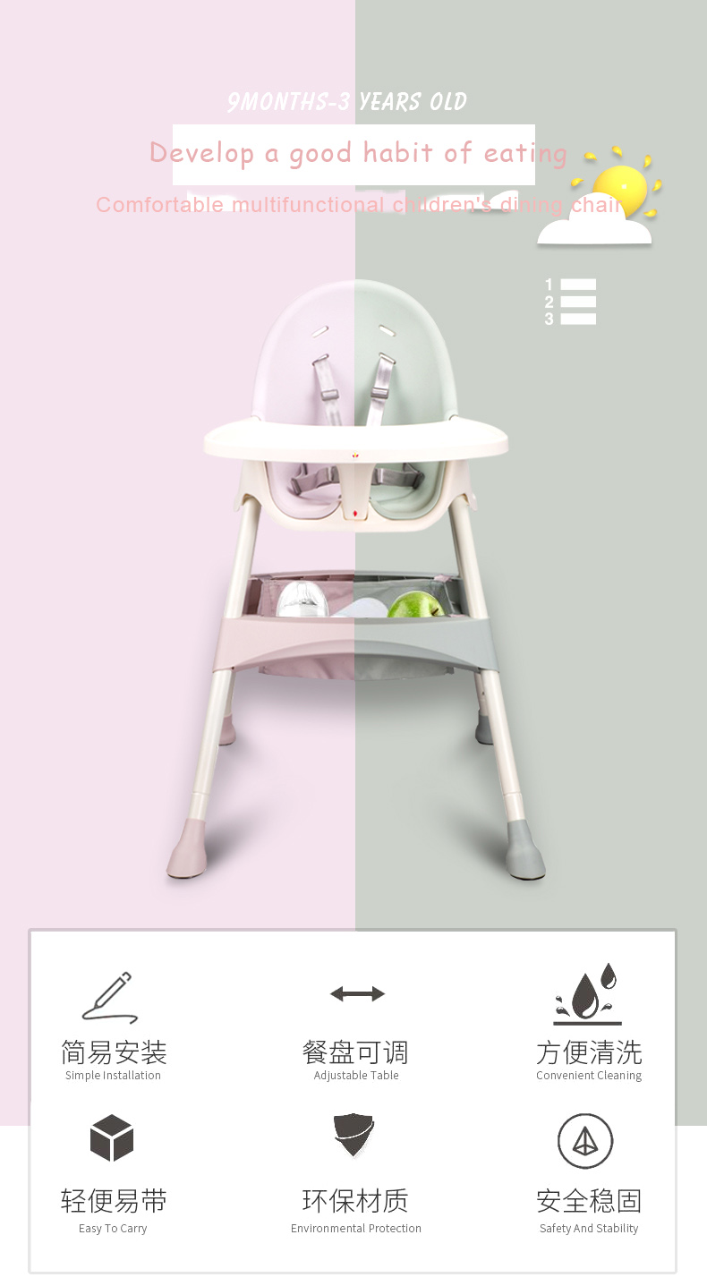 2019 new design 2 in 1 multi-functional baby feeding chair plastic chair baby high chair
